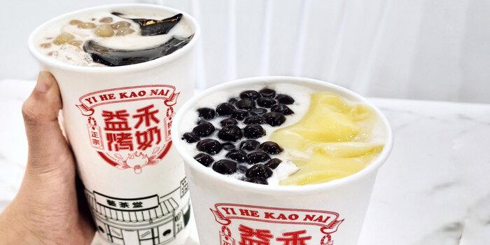 Trà sữa nướng Yi He Tang